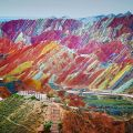 Gansu landform China