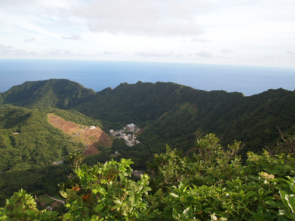 Aogashima is considered to be active volcano