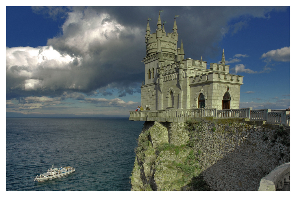 View Swallow's Nest