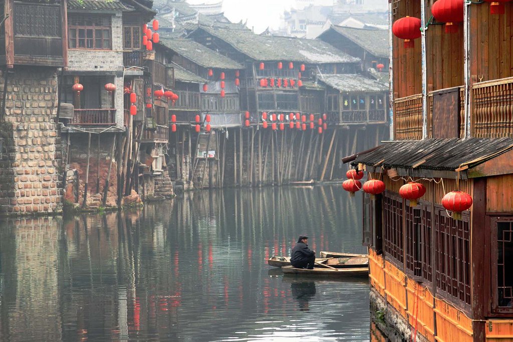 Fenghuang Cheng China