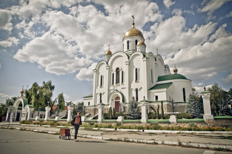 Trans-Dniester Region: The most unknown part of Europe
