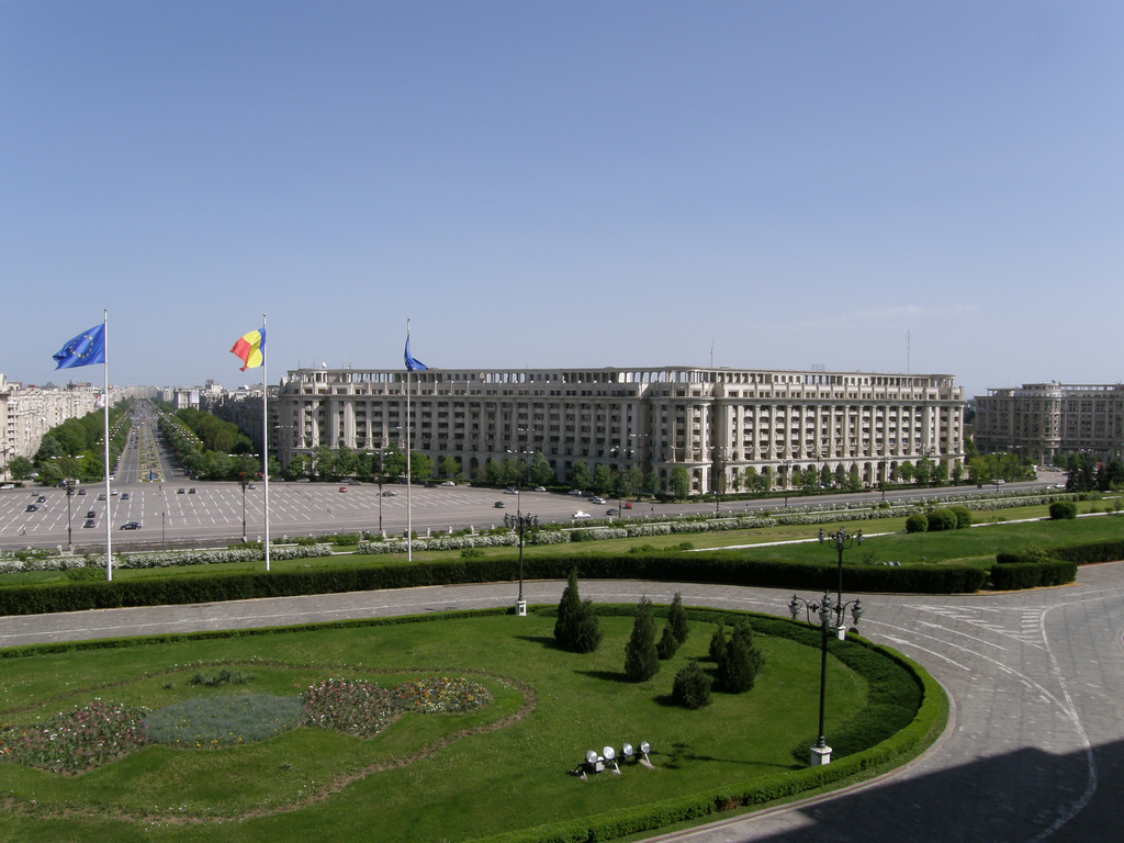 Nicolae Ceaușescu named the palace People's House, also known in English as the Palace of the People.